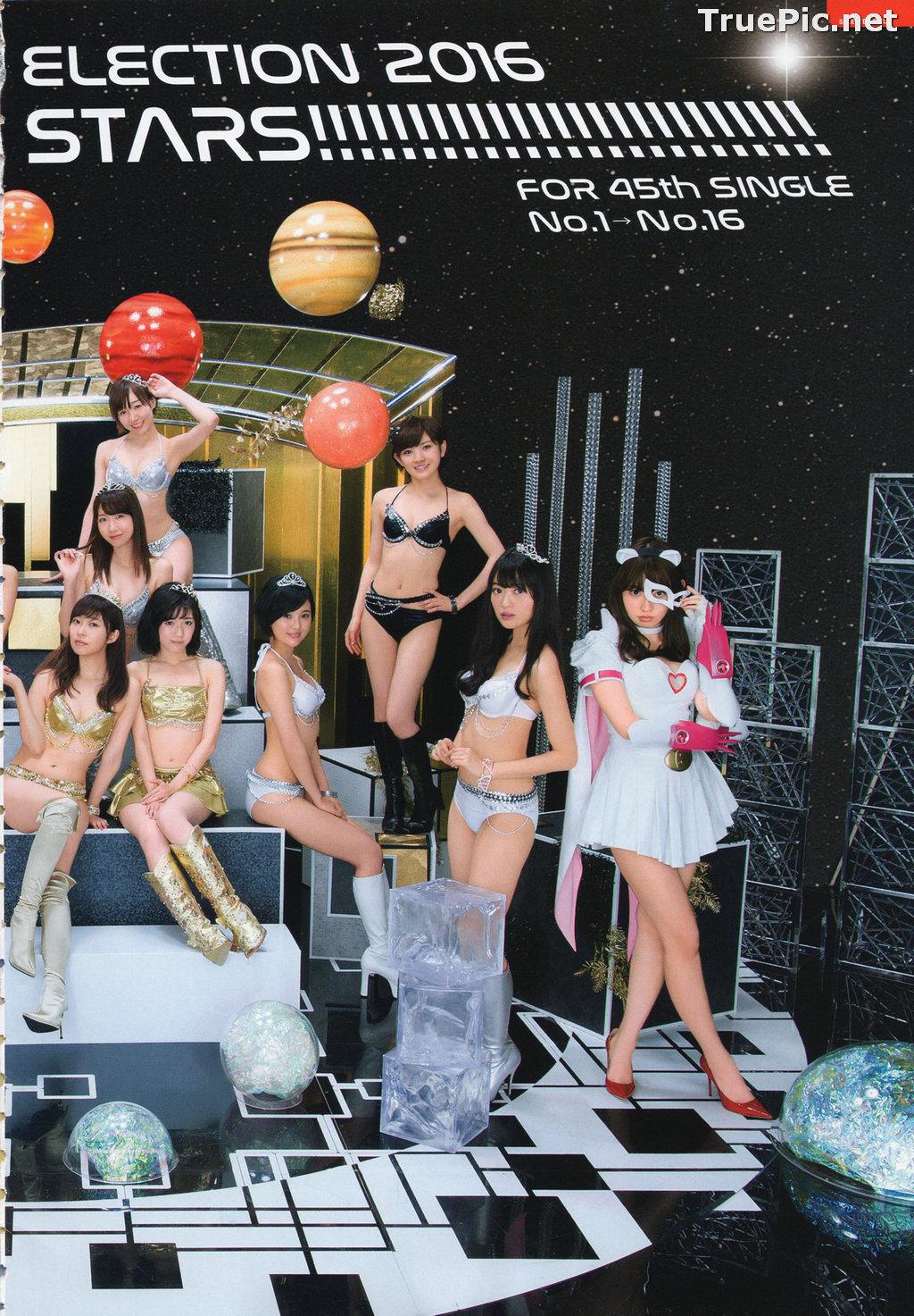 Image AKB48 General Election! Swimsuit Surprise Announcement 2016 - TruePic.net - Picture-6