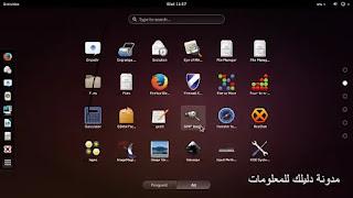 شرح كامل نظام Linux توزيعات لينوكس  مقدمة شاملة عن نظام التشغيل Linux دليلك للمعلومات