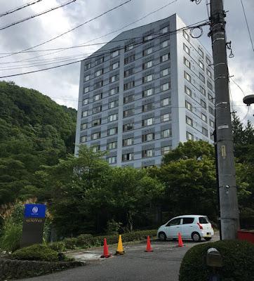 巨大な斎藤ホテル