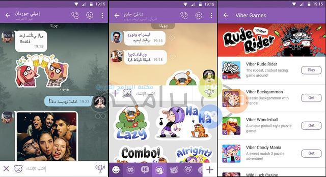 تحميل برنامج فايبر Viber 2019 مجانا للأندرويد ولجميع أنواع الموبايل viber-For-smart-phon