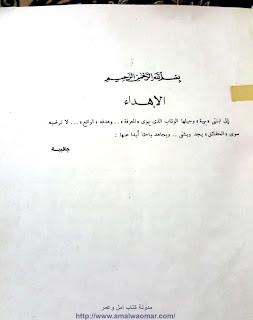 http://www.amalwaomar.com/