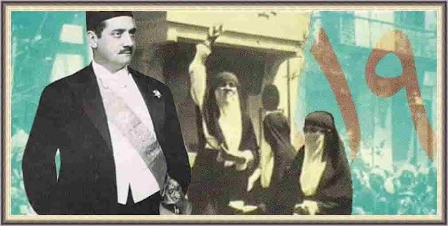 الجهاز السرى 1919 ولا عزاء للشرف إلا فى كتب التاريخ دولت فهمى