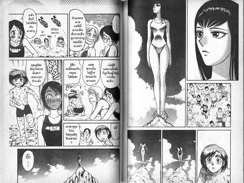 Karakuri Circus - หน้า 37