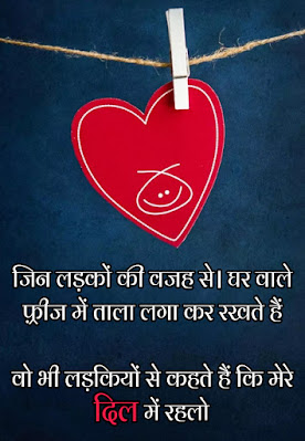 Hindi shayari, photo Quotes, photo status
