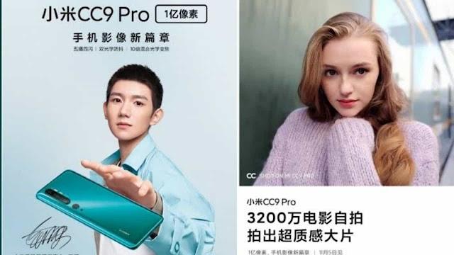Mi CC9 Pro will have 32 megapixel selfie camera