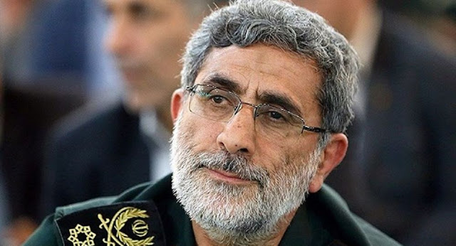 Esmail Ghaani was named the new head of Iran's Islamic Revolutionary Guard Corps'