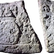 """В городе майя нашли изображение древних """"футболистов"""""""