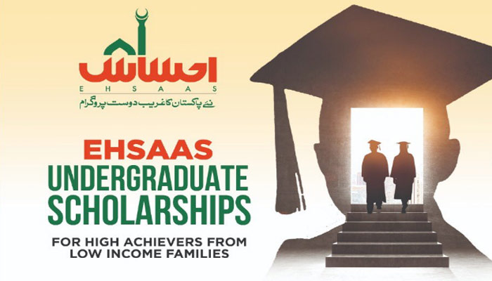 How to Apply in Ehsaas Scholarship Program 2020, Ehsaas for students