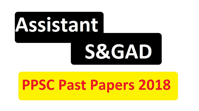 ppsc old papers | ppsc 2018 | Assistant in ppsc