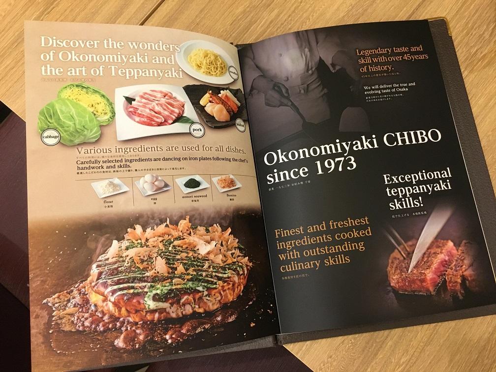 chibo okonomiyaki tripadvisor review