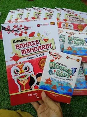 Buku Pendidikan, Buku Kuasai Bahasa Mandarin, Mari Belajar Asas Bahasa Mandarin,