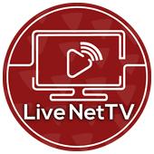 تنزيل أفضل 10 تطبيقات لمشاهدة beIN sports للهاتف بالمجان