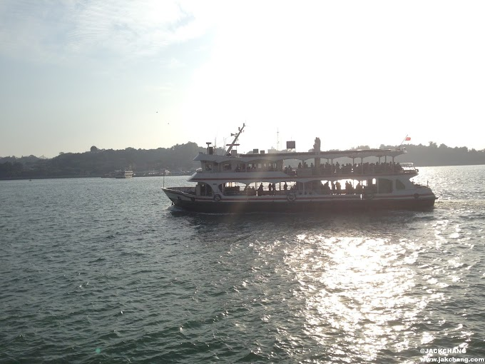 Travel in China,Xiamen Ferry Terminal-Looking at Gulangyu Island from Xiamen Island