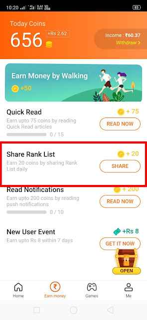 share rank list on rozdhan app