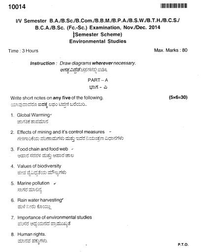 By Photo Congress || B com 2nd Sem Question Papers Mysore University