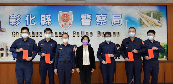 彰警助團圓攔詐騙好表現 王惠美表揚有功員警