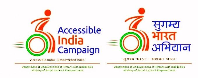 सुगम्य भारत अभियान | Sugamya Bharat Abhiyan