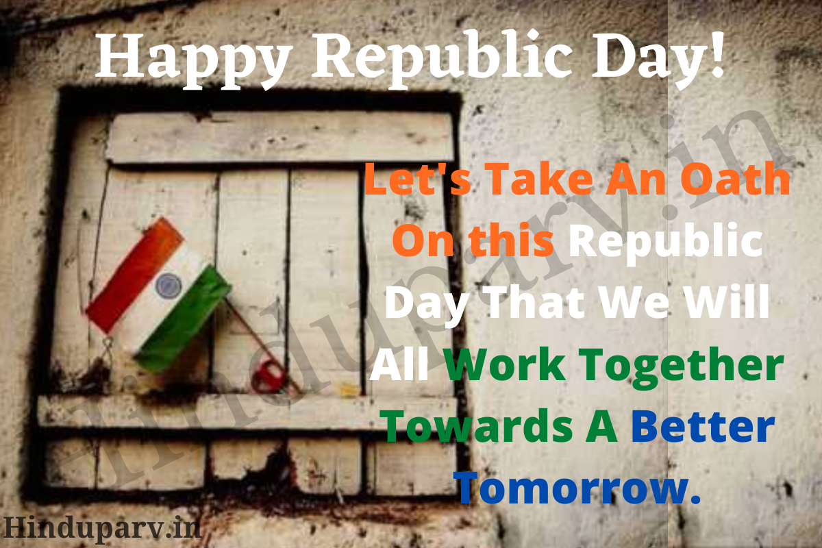 Republic Day Quotes for Girlfriend