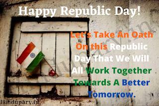 2021 Republic Day Patriotic Hindi Songs