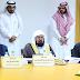 HNW Ajak Umat Islam Jadikan Masjid Tempat Pemersatu Bangsa