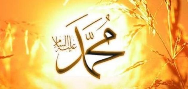 كيف توفي الرسول صلي الله عليه وسلم - الشيخ خالد الراشد