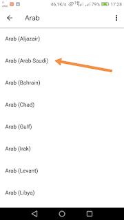 Cara Menambahkan Keyboard Bahasa Arab Di Android Tanpa Aplikasi Tambahan