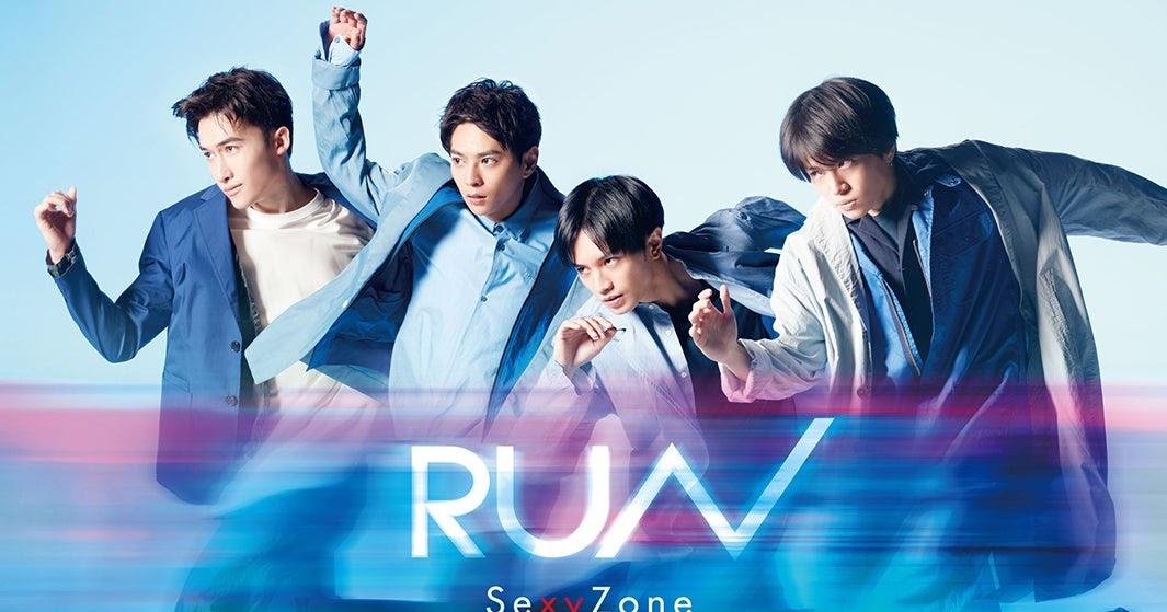 Run セ 歌詞 zone xy