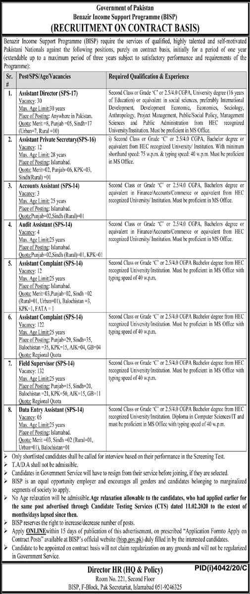 Latest Jobs in Pakistan Benazir Income Support Programme Jobs 2021