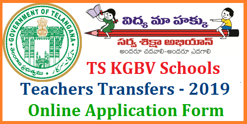 Telangana KGBV Schools Teachers Special Officers SOs and Contract Resident Teachers CRTS Transfers to be held in Dasara Holidays, says officials. Interested KGBV Teachers have to Submit Online Application Form at CDSE Telangana Official website. How to Submit Online Application at https://cdse.telangana.gov.in. Know here the step by step process to Apply Online for TS KGBV Special Officers and CRTS Transfers and Web Options ts-kgbv-teachers-sos-crts-transfers-online-application-form-submission-cdse.telangana.gov.in