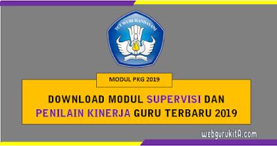 Modul Supervisi dan PKG Revisi 2019
