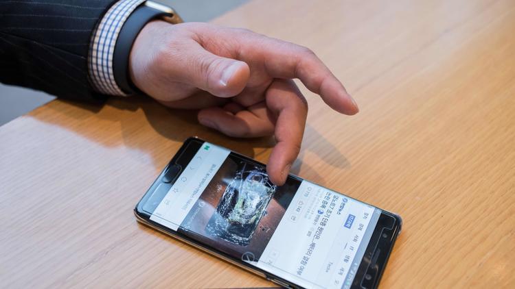 Informasi Teknologi - Samsung Note 7