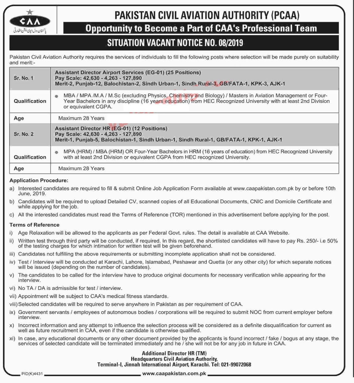 Pakistan Civil Aviation Authority (PCAA) Jobs 2019 for Assistant ( Vacancies 37 )
