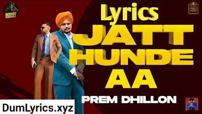 Jatt Hunde Aa Song Lyrics by Prem Dhillon lyrics