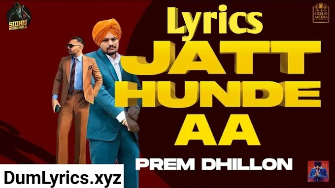 Jatt Hunde Aa Song Lyrics by Prem Dhillon lyrics
