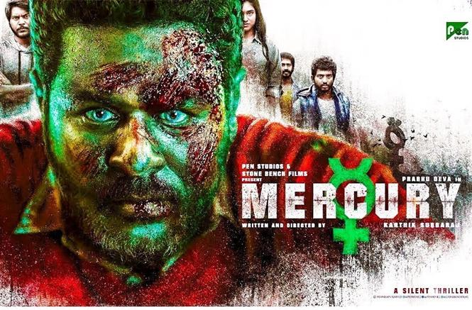 Mercury (2018) Dual Audio 720p HDRip x264 [Hindi – Telugu] (Silent Movie)