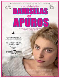 Chicas en Conflicto / Damiselas en Apuros