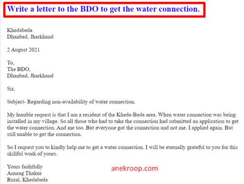 Write a letter to the BDO to get the water connection.