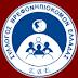 Ανακοίνωση για την Απάντηση του Συνηγόρου του Πολίτη στην Αναφορά του Σωματείου μας για τη Χορήγηση Άδειας Προστασίας της Μητρότητας στους Συμβασιούχους Παιδαγωγούς