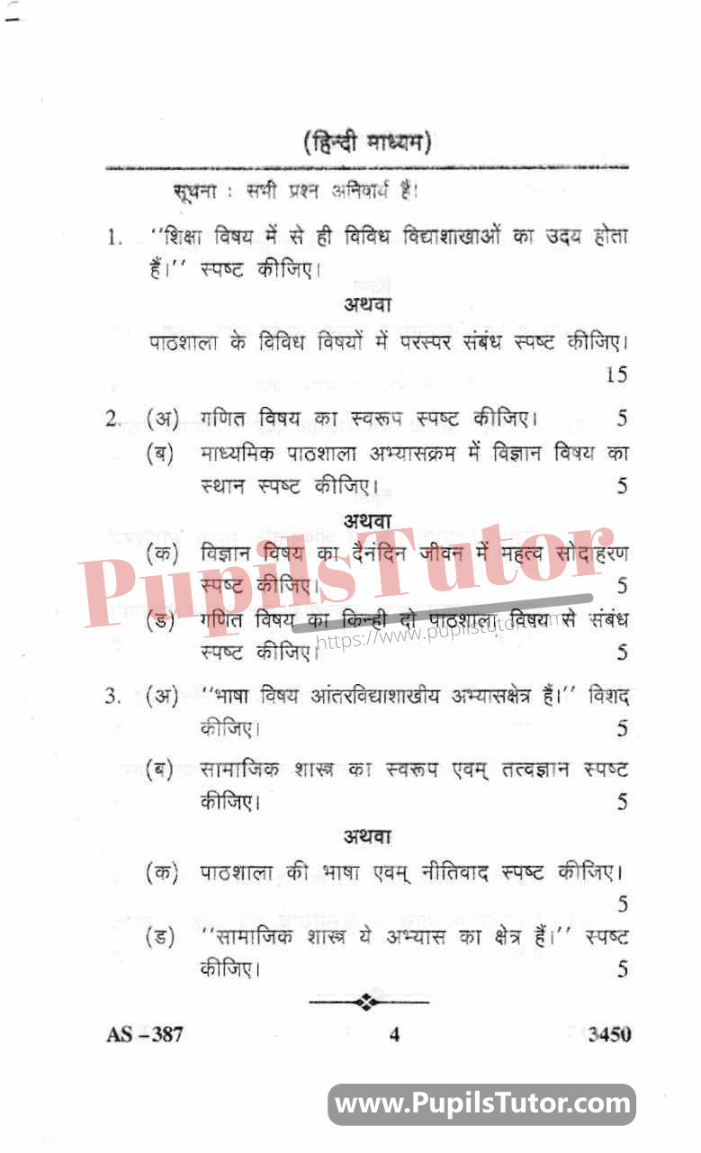 Understanding Disciplines And Subjects Question Paper In Hindi