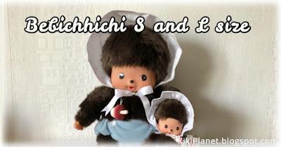 kiki monchhichi Bebichhichi S-size L-size