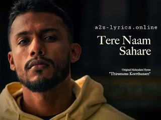 TERE NAAM SAHARE LYRICS | TRANSLATION | DINO JAMES
