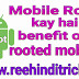 Mobile root kya h - benefit of rooted mobile