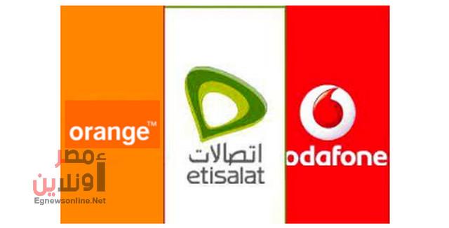 كيفية إلغاء خدمة الانترنت من شبكات الاتصالات الثلاثه في مصر 2015