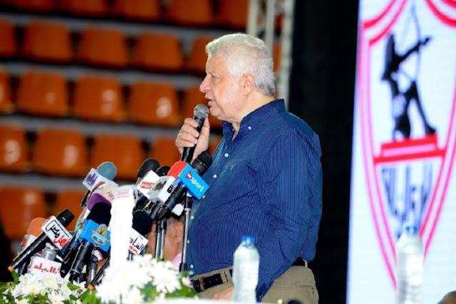 مرتضى منصور: لن نخوض مباراة جينيراسيون على ملعب السلام