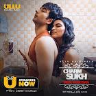 Unika Ray web series Charmasukh Meri Padosan