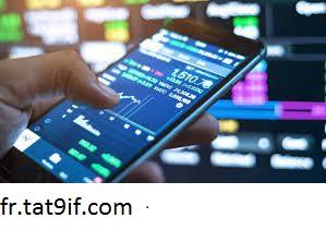 Top 5 des salles de trading Forex en direct