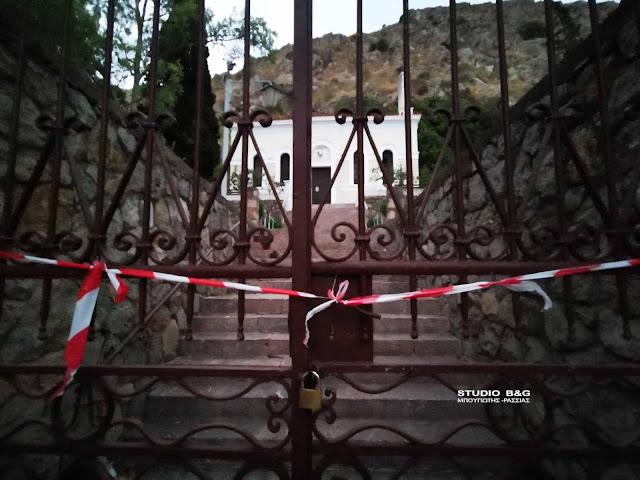 Έκλεισε πάλι λόγω κατολίσθησης ο Άγιος Ιωάννης ο Θεολόγος στο Ναύπλιο