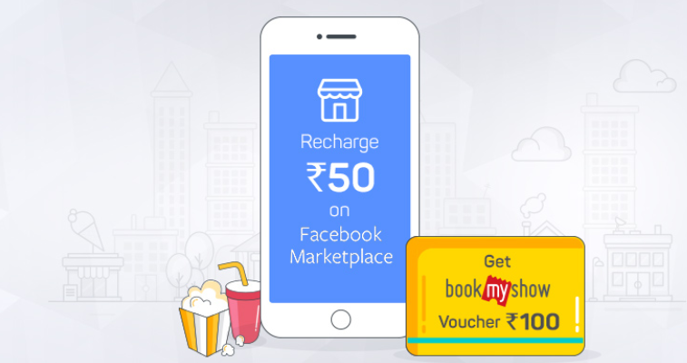 Facebook BookMyShow Offer: Get Rs.100 FREE BMS Voucher on First Recharge Via Facebook