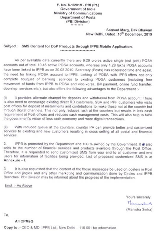 SMS Content for DOP Products through IPPB Mobile Application