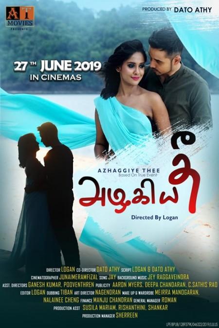 Review Filem Azhaggiye Thee